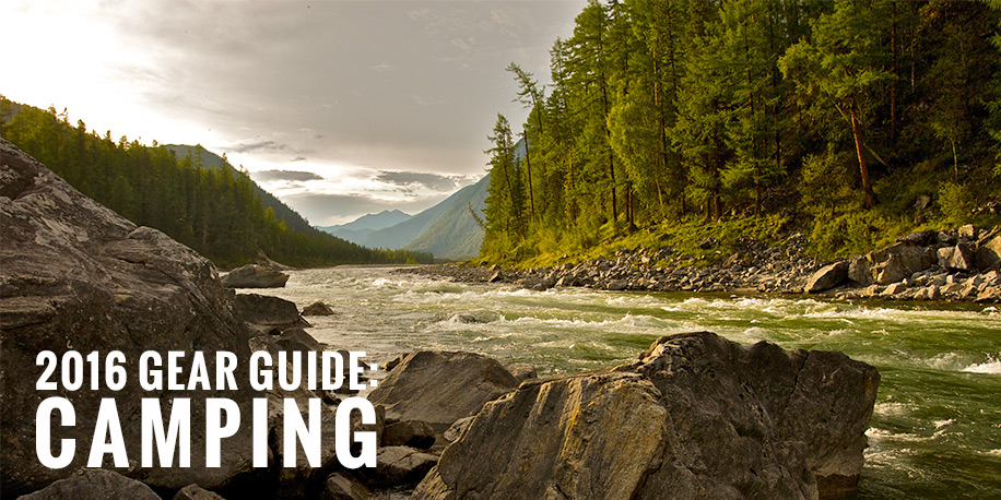 2016 Camping Gear Guide